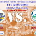 Какво предстои U17 : Футболният ни керван потегля с гостуване в село Катуница (Пловдив)