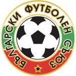БФС обяви : Няма да има футболни срещи за деца и аматьори през уикенда, заради грипната епидемия !