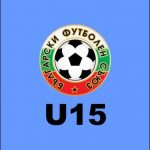 ТОП НОВИНА ! ФК СИНИТЕ КАМЪНИ (СЛИВЕН) ще се състезава в ЕЛИТНА U15 през новия сезон с набор 2006-2007!