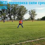 Днес се изигра контролна среща между набор 2003 (U18) и набор 2005 (U16) на прекрасния стадион в село Самуилово!