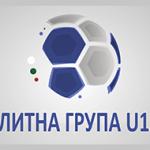 Излезе графика за първите шест кръга в Елитна U15 – ИЗТОК ! Започваме идния петък от 10:00ч !